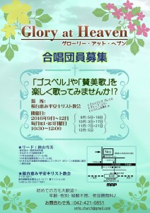 flyer_glory@heaven_144dpi